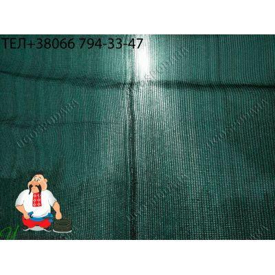 Сетка затеняющая 90% (85 гр/м2) 4м х 50м (рулон 200м2)