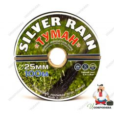 "Лента Туман 25 ""Silver Rain"" 3/4""  (100м)"