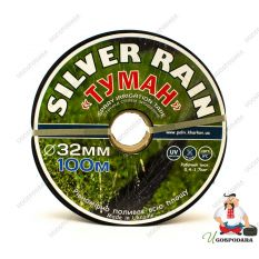 "Лента Туман 32 ""Silver Rain"" 1"" (50мм) 8 mill  (100м)"