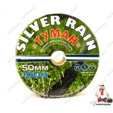 "Лента Туман 50 ""Silver Rain"" 1 1/2"" 12 mill  (100м)"
