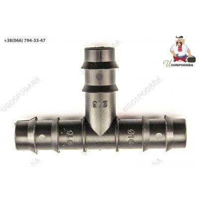Тройник - соединитель для трубки d16 мм Santehplast