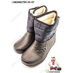 Ботинки женские из пены (липучка кружочек)
