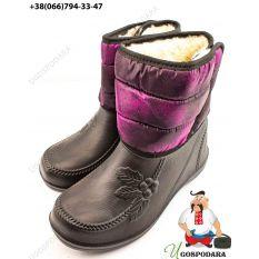 Ботинки женские из пены (липучка перламутр)