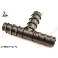 Тройник - соединитель для трубки d20 мм Китай