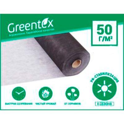 Агроволокно Greentex черно-белое, плотность 50 гр/м2 (100 м)