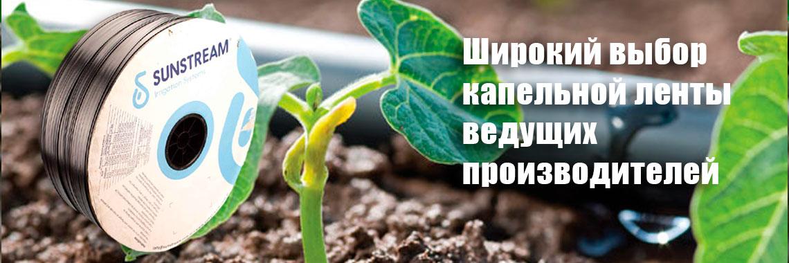 kapelnaya-lenta